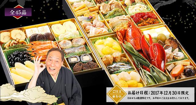 画像:虎ノ門市場【花優雅】