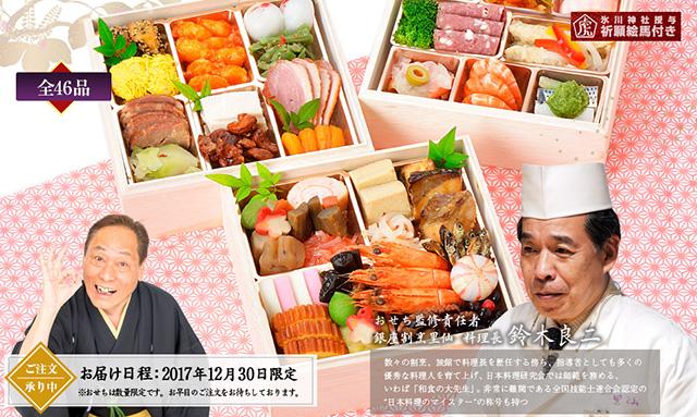 画像:虎ノ門市場【慶華膳】