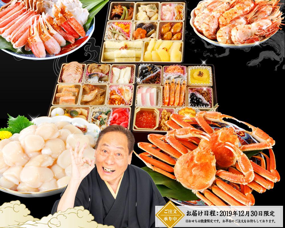画像:虎ノ門市場【海鮮特盛膳】