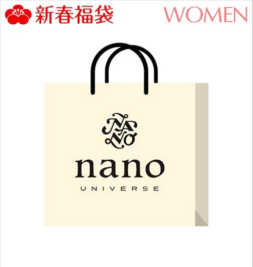画像:【2018新春福袋】nano・universe (ナノユニバース)WOMEN